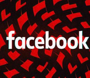 Facebook годами использовалась для распространения множества троянов