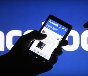 В Facebook появился новый раздел, посвященный онлайн-торговле