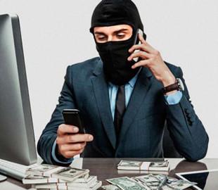 Как мошенники чистят банковские карты и оформляют кредиты
