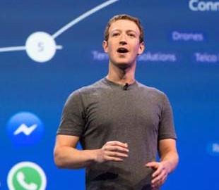 Угроза для нацвалют. Европейский центральный банк считает опасностью валюту Facebook