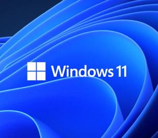 Microsoft выпустит ещё одну версию Windows 11