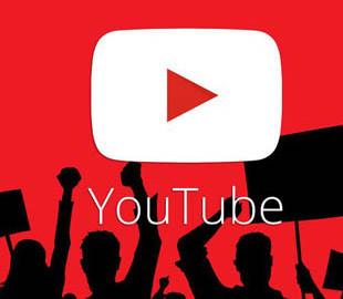 Новые правила YouTube: какие темы запрещены