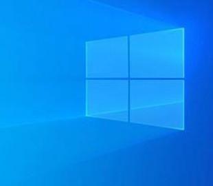 В Windows 10 обнаружены опасные уязвимости