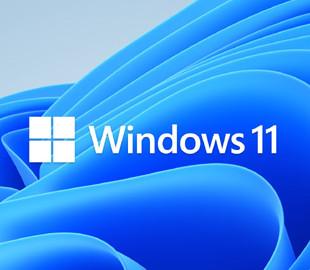 Составлен список ноутбуков, которые обновятся до Windows 11