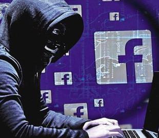 В Facebook обнаружена опасная уязвимость