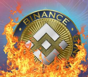 зачем Binance сжигает монеты