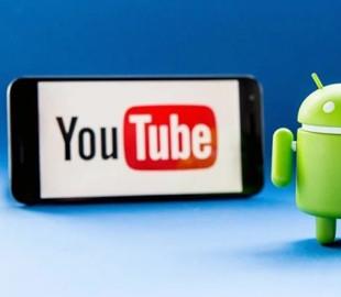 В YouTube для Android появилась новая функция