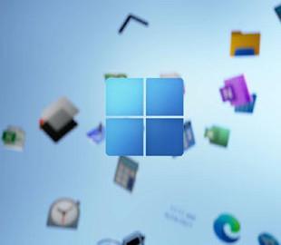 Microsoft рассказала, за счёт чего удалось повысить производительность Windows 11