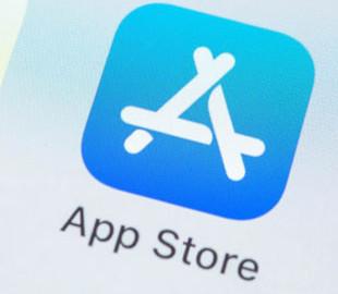Apple начала блокировать приложения в App Store с мошенническими подписками