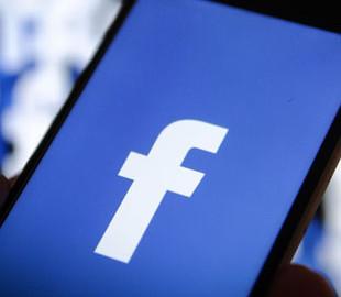 Facebook введет новые опции монетизации для создателей видеоконтента