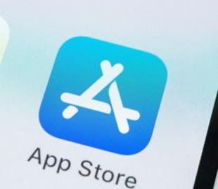В iOS 14 появится функция запуска приложений без установки