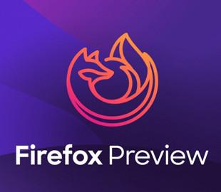 Обновлённый браузер Firefox вышел для Android