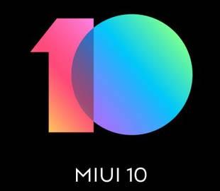 Новая прошивка MIUI 10 сильно улучшает качество фотографий на смартфонах Xiaomi