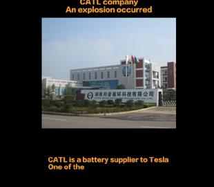 Tesla втратила один із заводів, який виготовляв автомобільні акумулятори