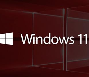 Windows 11 попала в руки первых пользователей