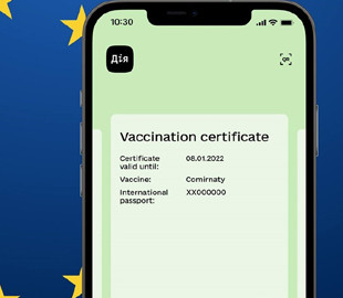 """Украинские COVID-сертификаты в """"Дії"""" прошли техническую оценку в ЕС"""