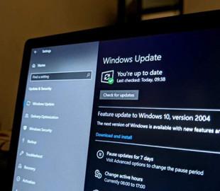 Microsoft принудительно обновит старые версии Windows