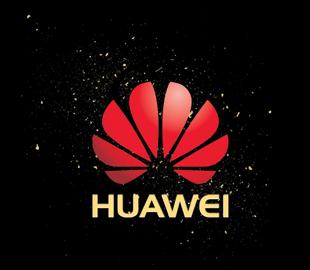 Тайное письмо МИДа: что Украина будет делать с Huawei