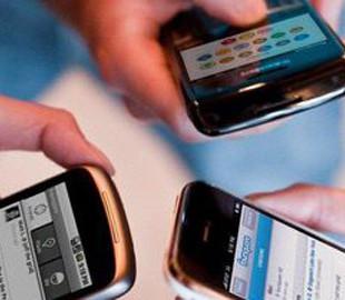 Сотрудник СБУ продавал информацию о телефонных разговорах граждан, - ГБР