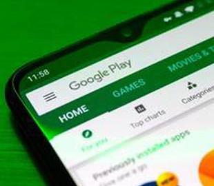 В Google Play нашли шпионские приложения