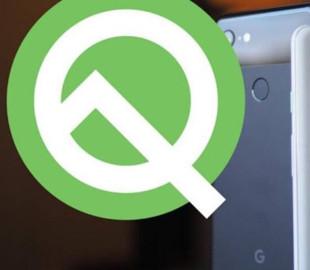 Google выпустила Android Q Beta 5