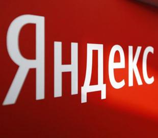 Западные спецслужбы взломали «Яндекс» для шпионажа