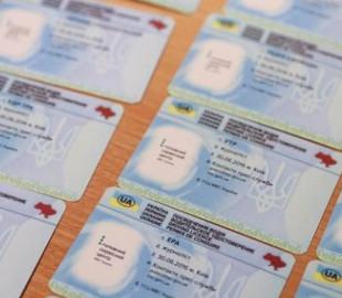 Водіям пояснили, як пройти верифікацію даних посвідчення водія