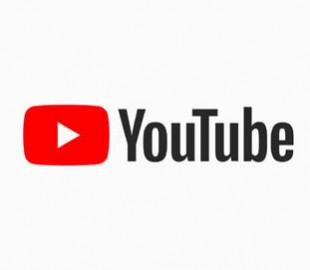 YouTube внедряет новую функцию