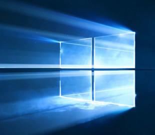 Последнее февральское обновление Windows 10 приносит новые проблемы