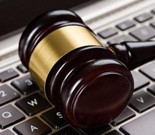 «Электронный суд» заработает нескоро