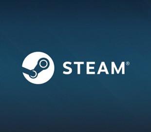 Хакеры атакуют пользователей Steam