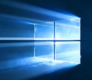 Microsoft разрешила полностью отключать слежку за пользователями в Windows 10