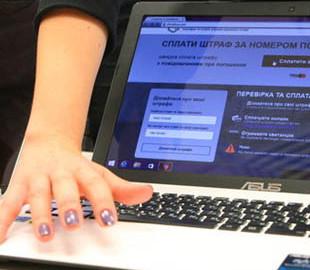 Электронная Украина: какие услуги вскоре станут доступны онлайн