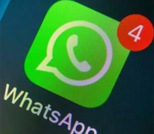 В WhatsApp появилась возможность ускорять голосовые сообщения
