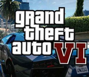 Эксперт: релиз GTA 6 состоится осенью следующего года