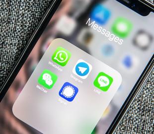 WhatsApp скоро перестанет работать на старых iPhone