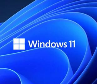 Microsoft рассказала, как вернуть пропавшую панель задач в Windows 11