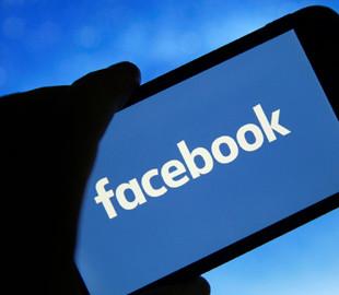 Facebook потратила больше миллиарда на сервис поддержки клиентов