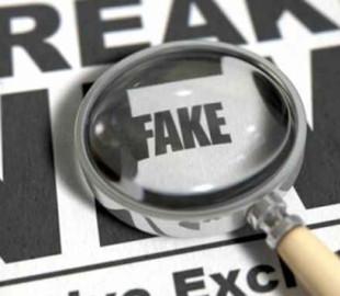 В ЕС заявили, что Россия распространяет фейки о коронавирусе