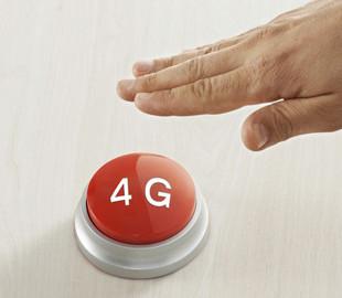 Для полномасштабного 4G в Украине нужно два года и «низкие» радиочастоты