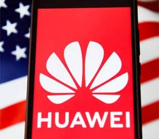 Huawei нашла замену рынкам США и Европы