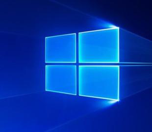 Lenovo предупредила об опасном обновлении Windows 10