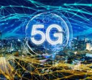 У национального регулятора отвергли план Кабмина по внедрению 5G в 2020 году