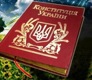 Провайдеры нашли несоответствие Конституции в проекте постановления Кабмина