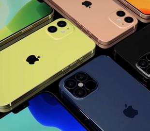 Новые модели iPhone будут отличаться друг от друга сильнее, чем предполагалось