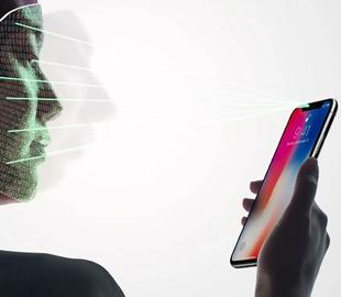 Apple уменьшит вырез дисплея в iPhone 13