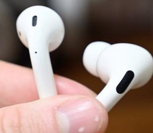 Apple придумала «наушники», которые проигрывают музыку в уши и в череп
