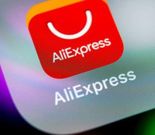 AliExpress возобновил свою работу после вспышки коронавируса в Китае