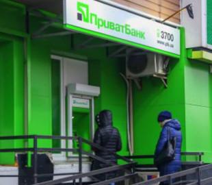 В ПриватБанке объяснили ситуацию с возвратом средств в случае мошенничества