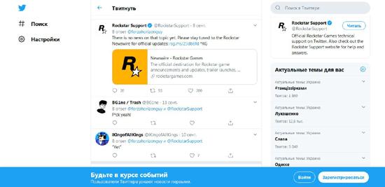 screenshot_2020-09-14-gavinsuckss-v-tvittere.jpg (95 KB)